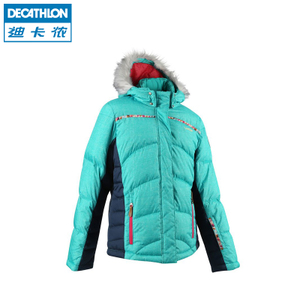 Decathlon/迪卡侬 6992