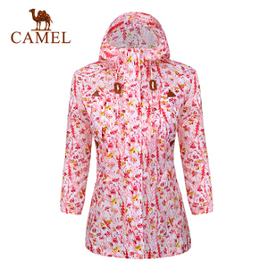 Camel/骆驼 A7S117125