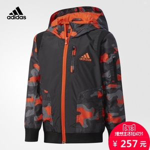 Adidas/阿迪达斯 BJ8116000