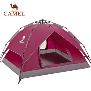 Camel/骆驼 A7S3H8109