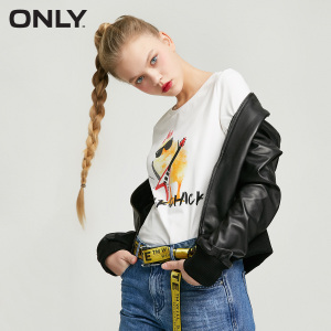 ONLY S04NEW