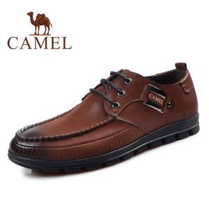 Camel/骆驼 2087032