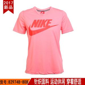 Nike/耐克 829748-808
