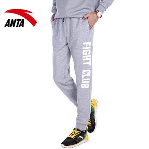 ANTA/安踏 15717756-1BC17