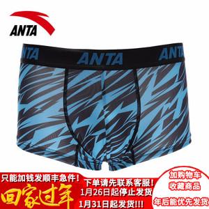 ANTA/安踏 19715972