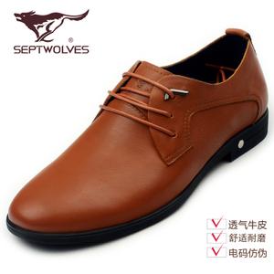 Septwolves/七匹狼 8271484211-18