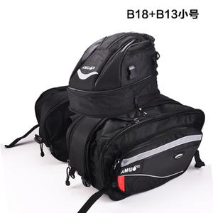 AMU B18B13