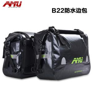 AMU B22-B23-B25-B22