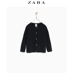 ZARA 05561600800-22
