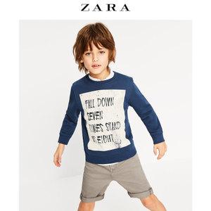 ZARA 03876674400-22