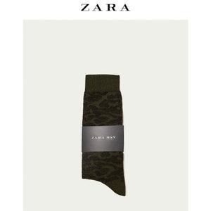 ZARA 03334400505-22