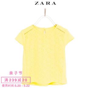 ZARA 03335322300-22