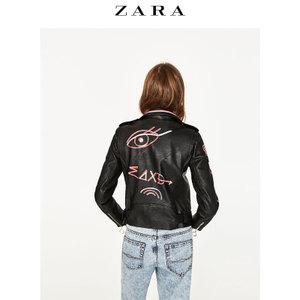 ZARA 03046027800-22