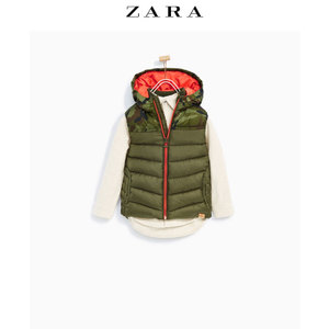 ZARA 05992674505-22