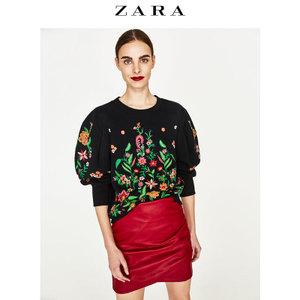 ZARA 02398035600-22