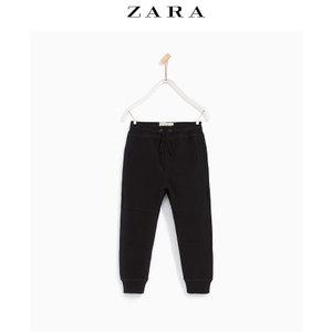 ZARA 04873660800-22