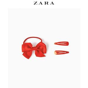 ZARA 05886634600-22