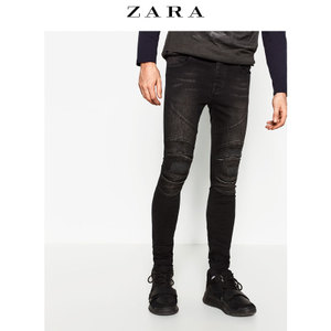 ZARA 01889302800-22