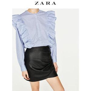 ZARA 02398035800-22