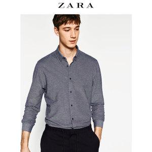 ZARA 04274382400-22