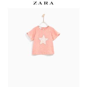 ZARA 03335570664-22