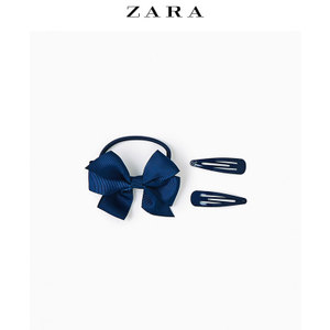 ZARA 05886634401-22