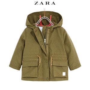 ZARA 05854518505-22
