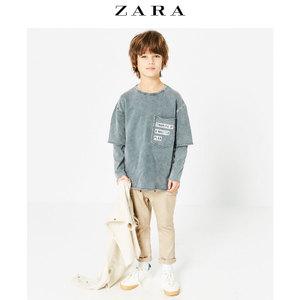 ZARA 05992675737-22