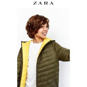 ZARA 05992679505-22