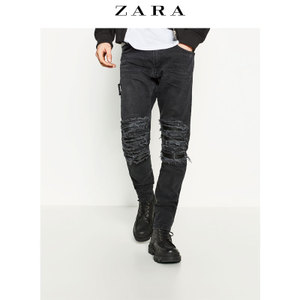 ZARA 04164307800-19