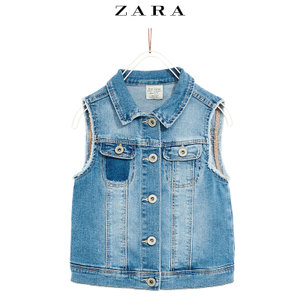ZARA 04433606400-22
