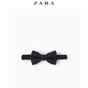 ZARA 04373695922-22