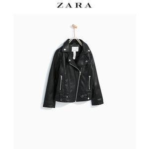 ZARA 03791605800-22