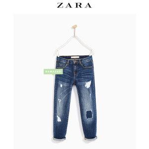 ZARA 04676719400-22