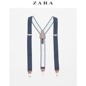 ZARA 06907408401-19