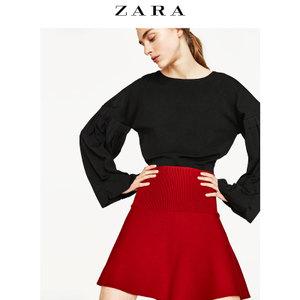 ZARA 07901029632-22