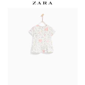 ZARA 03335331812-22