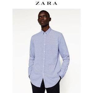 ZARA 06264404403-22