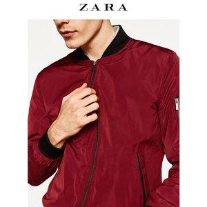 ZARA 00706450600-22