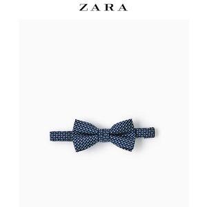 ZARA 04373694400-22