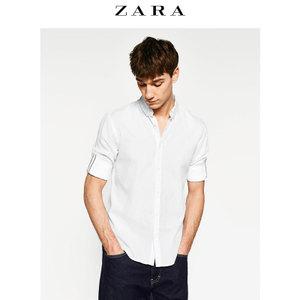 ZARA 06887451250-22