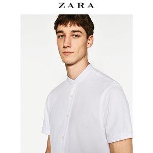 ZARA 06264413250-22