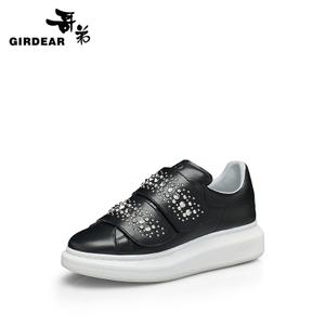 Girdear/哥弟 AX12010-2