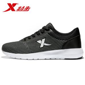 XTEP/特步 983219119271