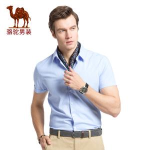 Camel/骆驼 X7E257237