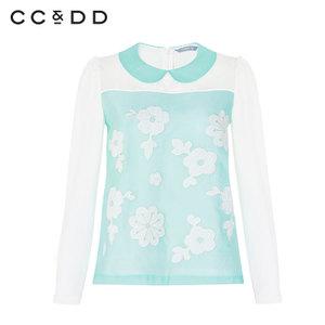 CC&DD C51R1789210-9210
