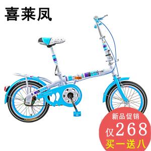 喜莱凤 ZD-161