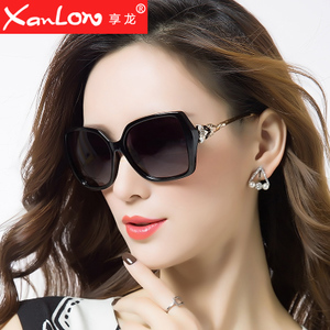XanLon/享龙 8609