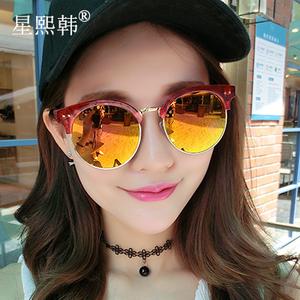 星熙韩 A9668