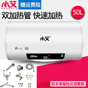 小艾 DSCZ-T507-50L